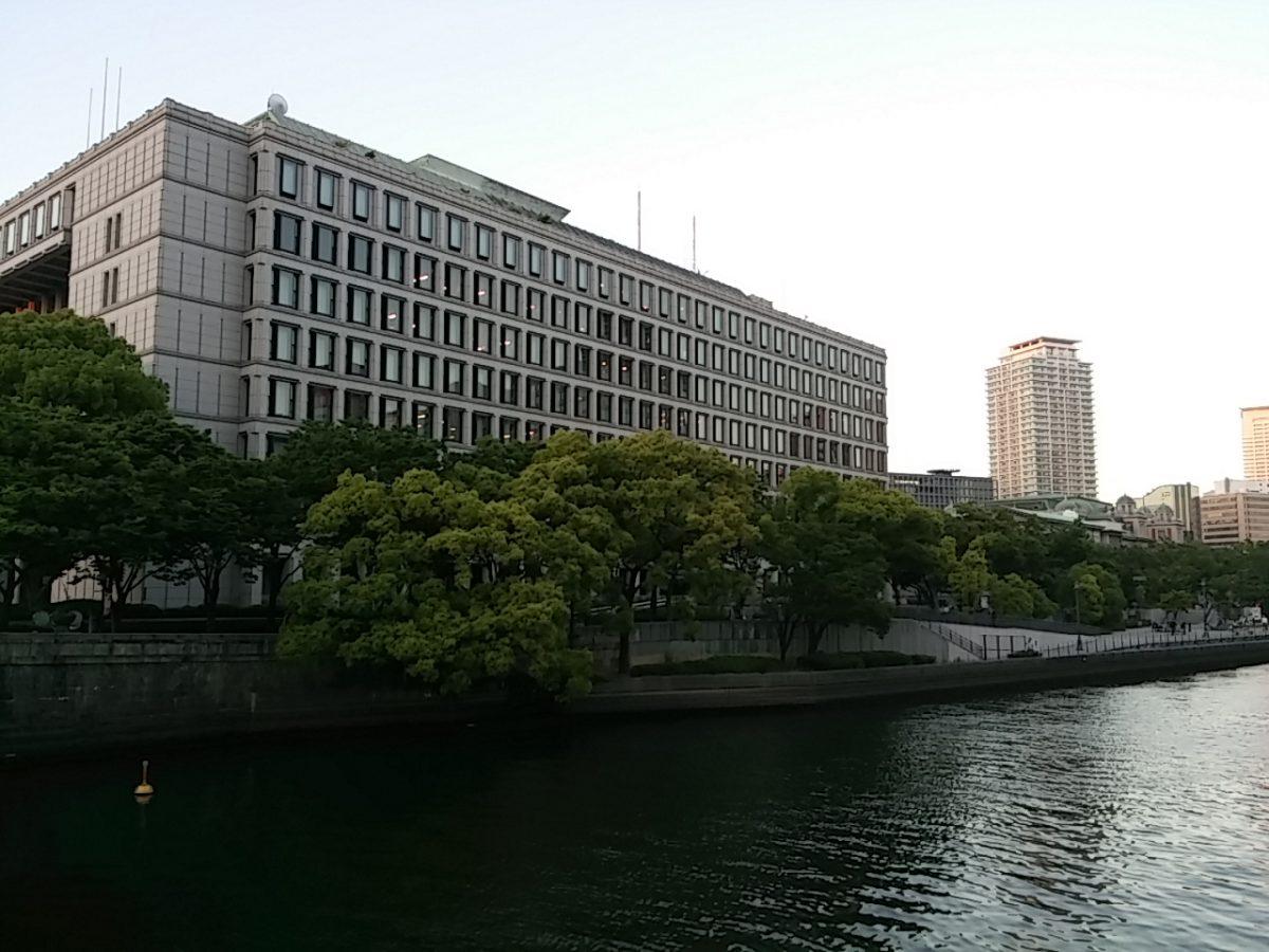 大阪市地域公共人材ミーティング